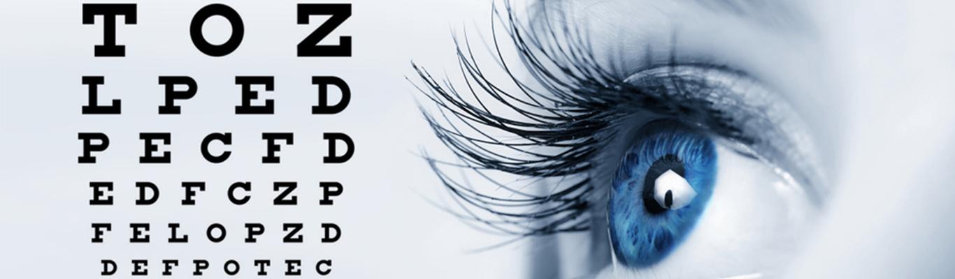 دقة بالتشخيص ( طب وجراحة العيون )