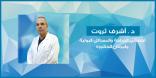 عيادة الجراحة والمسالك البوليــــــــــة وأمراض الذكورة